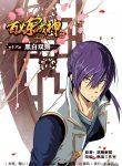 apotheosis read manga
