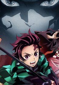 demon-slayer-kimetsu-no-yaiba manga online