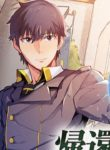 Manga Read a-returners-magic-should-be-special