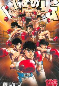 Manga Read HAJIME NO IPPO