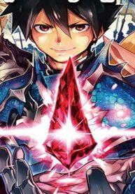 tsuyokute-new-saga manga read