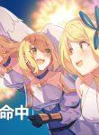 isekai-nonbiri-nouka read manga