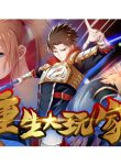player-reborn manga read