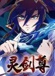 spirit-sword-sovereign read manga