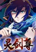 spirit-sword-sovereign read manga