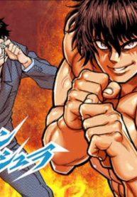 kengan-ashua manga read