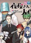 mission yozakura family read manga