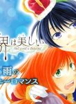 soredemo sekai wa utsukushii manga read