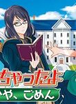 tenseishichatta-yo-iya-gomen manga read