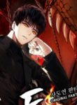 Manga Read ranker-who-lives-a-second-time