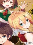 Manga Read ore-dake-haireru-kakushi-dungeon-kossori-kitaete-sekai-saikyou