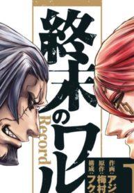 Manga Read record-of-ragnarok
