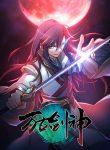 Manhua Read Everlasting God of Sword