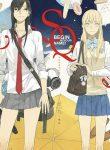 Read Manga TAMEN DE GUSHI