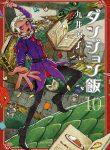 Read Manga Dungeon Meshi