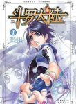 Read Manga Soul Land