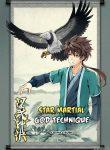 Read Manhwa STAR MARTIAL GOD TECHNIQUE