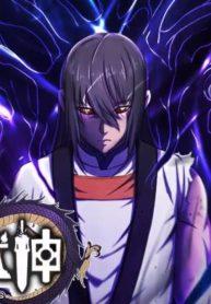 god-of-martial-arts Manga online