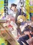 Manga Read 100-nin no Eiyuu o Sodateta Saikyou Yogensha wa, Boukensha ni Natte mo Sekaijuu no Deshi kara Shitawarete Masu