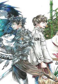 the legendary moonlight sculptor manga read