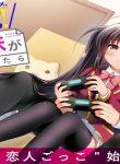 siscon-ani-to-brocon-imouto-ga-shoujiki-ni-nattara manga read