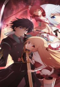 assassins pride manga read