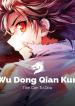 wu-dong-qian-kun manga read