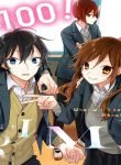 horimiya manga online