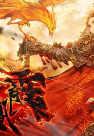 legend-of-the-tyrant-empress maga read