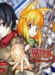 isekai-wo-seigyo-mahou-de-kirihirake manga read