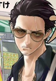 gokushufudou-the-way-of-the-house-husband manga read