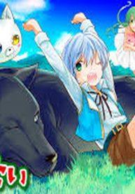 tensei-ouji-wa-daraketai manga read