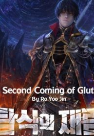 the-second-coming-of-gluttony manga read