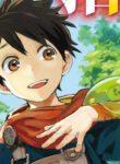 Manga Read kamitachi-ni-hirowareta-otoko