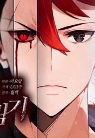 Manga Read the-descent-of-the-demonic-master