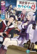 Manga Read ISEKAI CHEAT SURVIVAL MESHI
