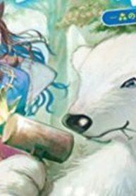 Manga Read shirokuma-tensei