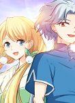 the supreme system manga read