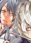 hells-paradise-jigokuraku manga read