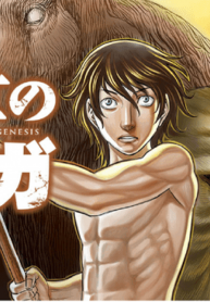 Manga Read sousei-no-taiga