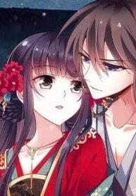 Manga Read feng-ni-tian-xia 2