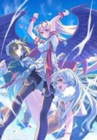 Manga Read yasei-no-last-boss-ga-arawareta