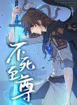 Manga Read Immortal, Invincible