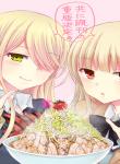 Manga Read watari-kun-no-xx-ga-houkai-sunzen