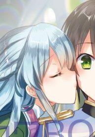 Manga maseki-gurume-mamono-no-chikara-o-tabeta-ore-wa-saikyou
