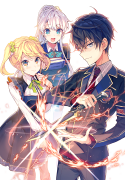 Manga Read The World's Best Assassin, Reincarnated In A Different World As An Aristocrat