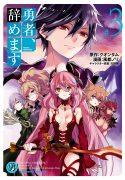 Manga Read I Will Quit Being the Hero