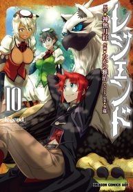 Read Manga Legend (Takano Masaharu)