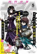 Read Manga Destroy All Of Humanity. It Can't Be Regenerated