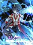 Read Manhua Return Of Immortal Emperor